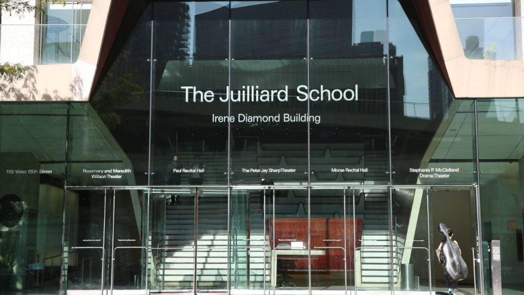 Exterior of Julliard School of Music